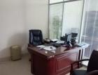 怡福国际144平精装写字楼,只租38一平方
