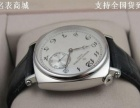江诗丹顿手表图独立小秒 方形男士手表 真皮表带黑面