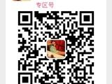 广州奢侈品高端名牌服装鞋子包包免费招代理一件代发包邮一手货源