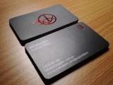 名片制作印刷公司卡彩色双面商务名片打印防水圆角创意个性