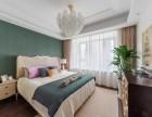 潍坊齐家居美装饰 130 轻奢美式风格公寓装修效果