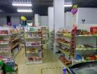 保利溪湖林语小区口第一家 稳赚超市出兑面议