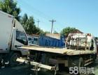 鄂州救援拖车 鄂州救援拖车电话是什么?