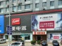 兴华公园附近的大门脸正规门市房便宜出租,临近地铁站