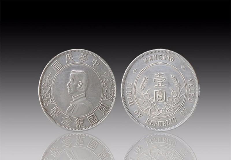 珍贵的古钱币专业现场鉴定评估快速交易买卖出手