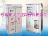 供应各种型号正大工控优质配电箱/玻璃刚配电箱