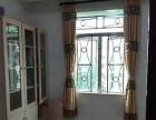 远洋城 和景花园 2+1室2厅 2500元 精装修 押二付一