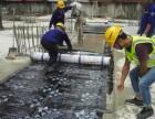 广州外墙防水补漏 增城伸缩缝防水