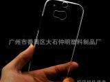 HTC M8手机保护壳 M8手机套 m8手机壳透明外硬薄 htc