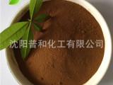 厂家供应优品质 木质素磺酸钠   木钠
