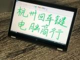 杭州笔记本批发零售租赁Thinkpad NEC 东芝