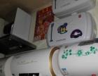全新樱花电热水器220元出售可送货到家