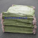 厂家直销普黄PP塑料编织袋蛇皮袋 粮食快递物流打包袋定做