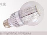 36V玉米灯配件 LED玉米灯泡 球泡灯配套件 PC球罩