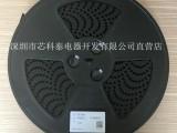 芯科泰5A大电流无线充电接收芯片 IC方案 XKT-630