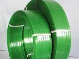 设计高强度绿色塑钢打包带厂家报价-勤德源打包带信息推荐