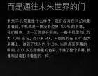 新小米MIX高配版,3899元转让亏本100块!
