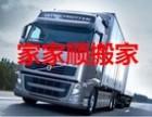 黄江搬家公司 专业低价搬家搬厂 设备搬迁