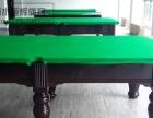 丽水台球桌安装维修免费送货上门