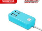 品魅PM-760家用USB手机充电器6口USB输出外贸OEM定制