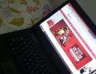 超新的i5四代笔记本