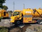 润州宝塔路管道疏通 马桶水箱维修 化粪池清理 空调维修