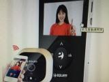潍坊智能电子猫眼移康可视远程门铃乐帮锁业6663666
