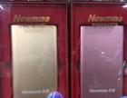 陕西信扬电子 大量批发 零售 纽曼 爱国者 台电 充电宝