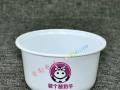 塑料奶茶杯印字印图案 厂家直销