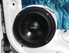 青岛专业汽车音响改装 专业汽车隔音降噪