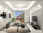 专业承接室内软装设计 室内旧房改造 旧房翻新
