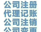 青岛李村办理三类医疗器材的批发