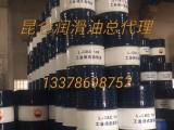 昆仑润滑总代理长期供应克拉玛依变压器油25 45
