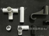 挂钩挂环12mm直径三通批发衣柜塑料接口