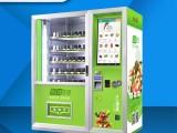 广州市 自动售货机 饮料售货机什么价格 智能贩卖机 厂家
