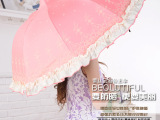 雷蒙娜太阳伞防晒黑胶 宝塔伞雨伞防紫外线 厂家直销遮阳伞批发