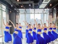 中国舞培训学校 少儿成人班舞蹈培训 现代舞古典舞民族舞
