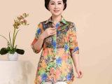中老年女装春夏季T恤短袖妈妈装七分袖碎花雪纺衫40-50岁女士衬