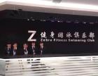 顺义石门国泰宏城Z健身游泳会所