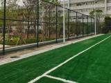 楊凌示范區體育場圍網 足球場隔離網 網球場勾花網