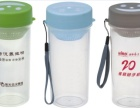 合肥市包河区塑料杯定制批发丨合肥行诺礼品丨合肥塑料杯批发价格