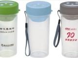 合肥市包河区塑料杯定制批发丨合肥行诺礼品丨合肥塑料杯批发