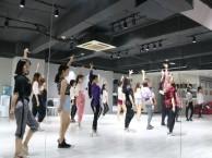 爵士舞 韩舞 钢管舞 肚皮舞 性感热舞 培训学校