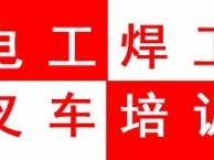 广州黄埔焊工证培训考证