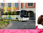 发车 金华到铜仁的汽车(客车+15058103142)//汽