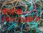 通辽废铅字废旧电缆废铝回收