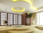 寻找中国合伙人——哲人酒店管理有限公司