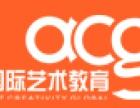 武汉美国艺术留学之美国艺术院校申请和作品集培训