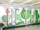 公司企业文化墙,社区单位委员会照片形象墙,公告栏设计成品定制