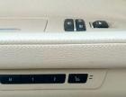 宝马7系2011款 750Li xDrive 4.4T 自动 四